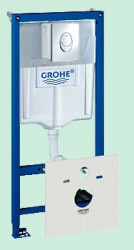Grohe Rapid sl wc-element met skate bedieningsplaat 38750001