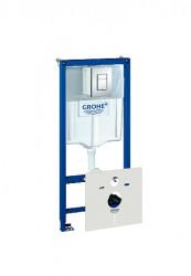 Grohe Rapid sl wc-element met skate cosmopolitan bedieningsplaat 38775001