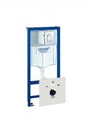 Grohe Rapid sl wc-element met arena cosmoppolitan bedieningsplaat 38929000