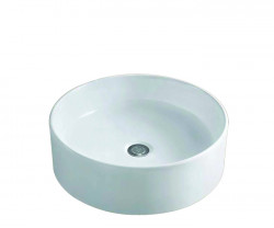 Blusani Cera opbouw waskom 41 cm wit BC204500