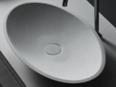 Solid-S opbouwwastafel ovaal mat wit B70xD40X9cm zonder waste SOLS20103