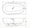 Solid S vrijstaand bad rond 170x88x56cm mat wit 1208492772