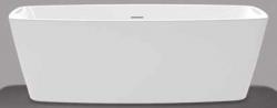 Beterbad Moniek vrijstaand bad ligbad acryl 170x80cm wit 7007-01