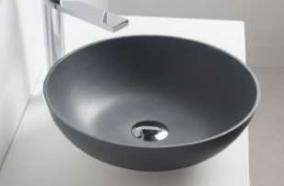 Solid-S Solidthin39/LG opbouwwastafel rond mat donker grijs D39 x 14.5cm 1208831892
